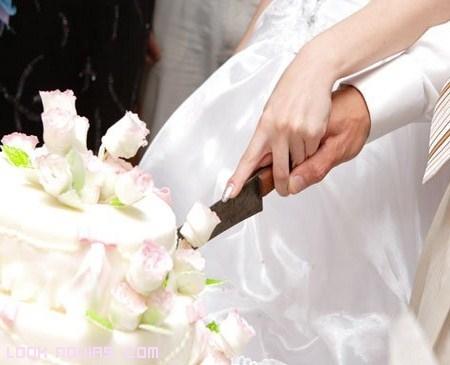 Créditos para bodas