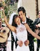 Una boda express